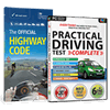 Practical Test Complete & Highway Code Image